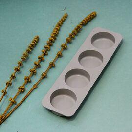 Форма для мыла Круги серые (4 ячейки, силиконовая)