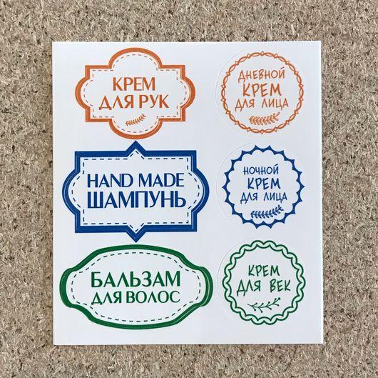 Набор косметических наклеек (русский язык)