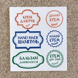 Набор косметических наклеек (українська мова)