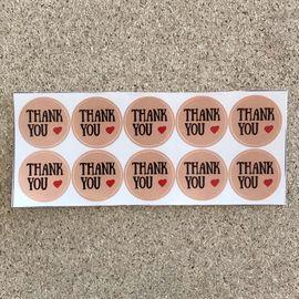Наклейка Thank you №2 (10 шт)