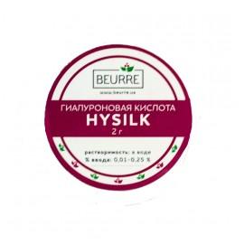 Кислота гиалуроновая HySilk, EcoCert 2 г.