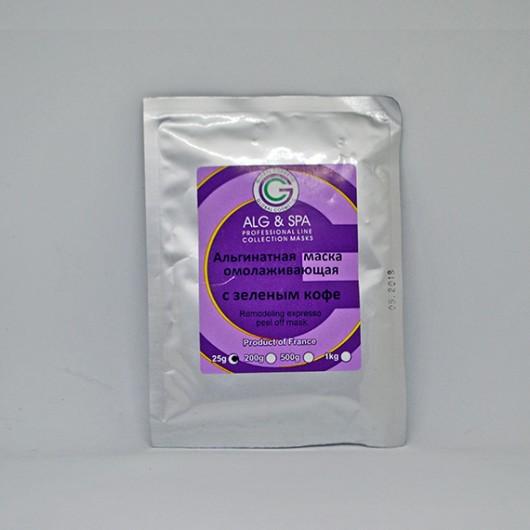 Альгинатная маска Alg spa Омолаживающая для лица c кофе 25 г.