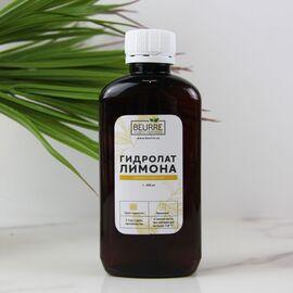 Гидролат Лимона 200 мл