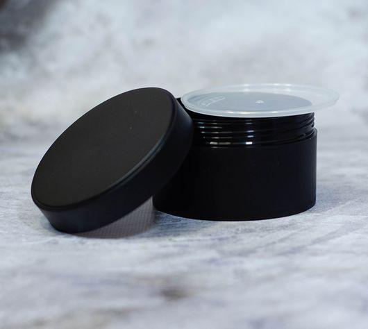 Баночка 200 мл (черная, пластик) с вкладышем