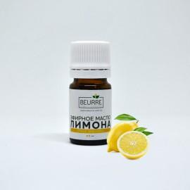 Эфирное масло Лимона испанского 5 мл..